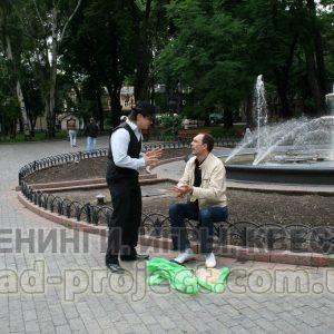 организация квеста в Одессе