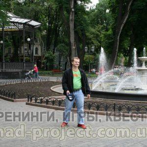 Корпоративная игра-квест в Одессе