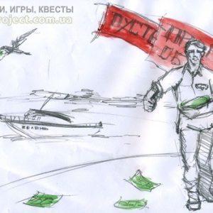 творческий квест в Одессе