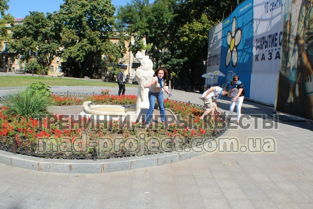 пеший квест в Одессе
