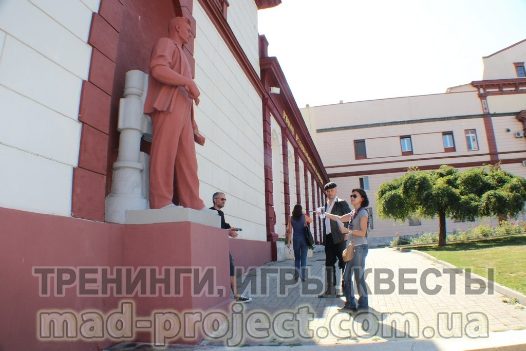корпоративный тимбилдинг в Одессе