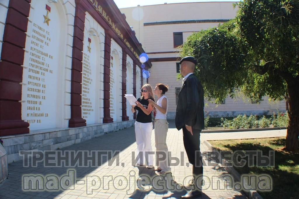 Тимбилдинг Ликвидация в Одессе