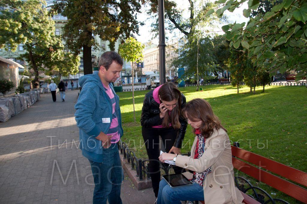 Одесский туристический квест
