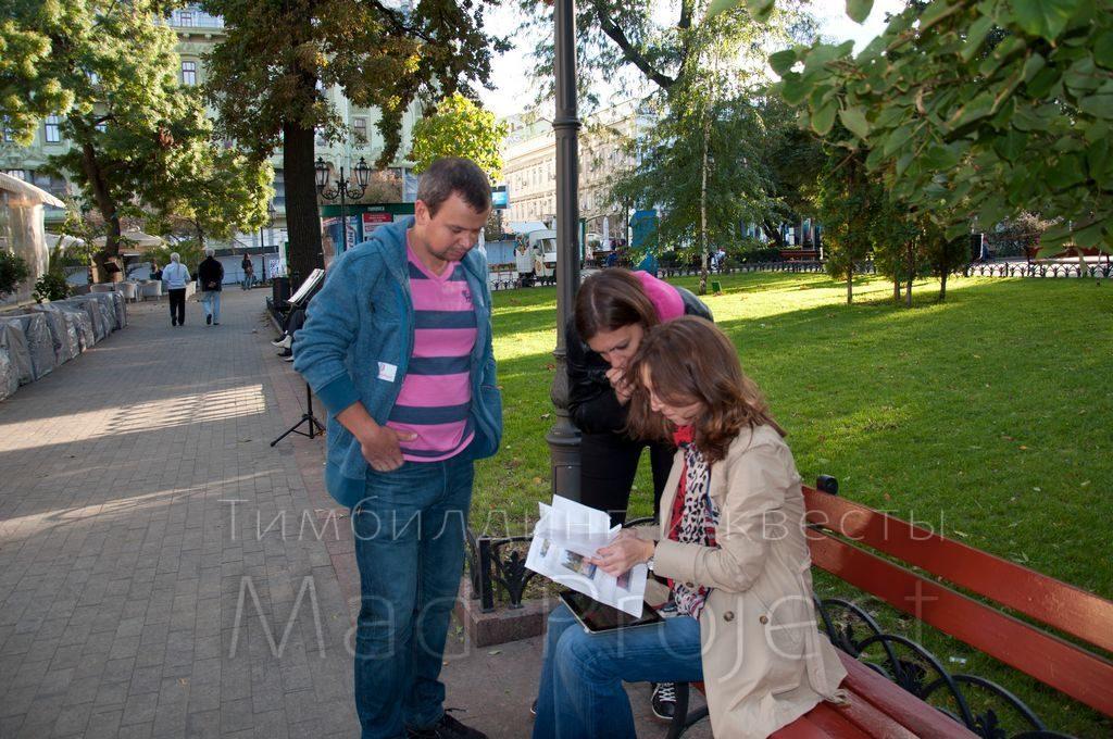 Квест для туристов в Одессе