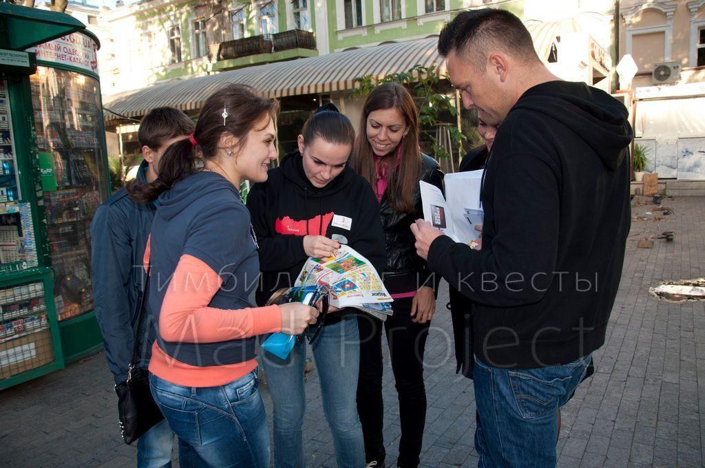Туристический квест в Одессе