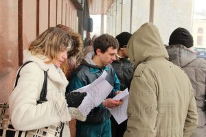 Проведение тимбилдинга в Киеве