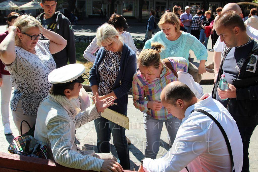Квест с Остапом Бендером в Одессе