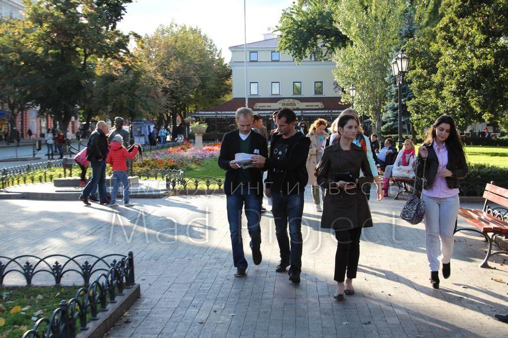 Foot-quest в Одессе