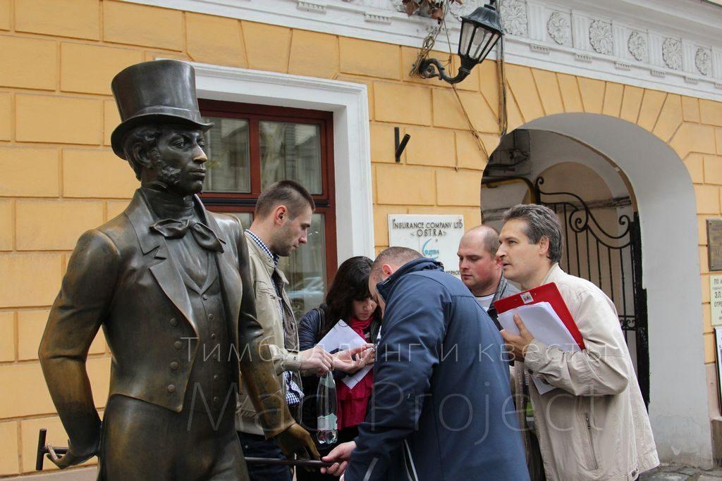 Корпоративный квест в Одессе