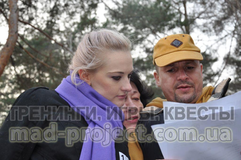 Организация тимбилдинга в Киеве и области