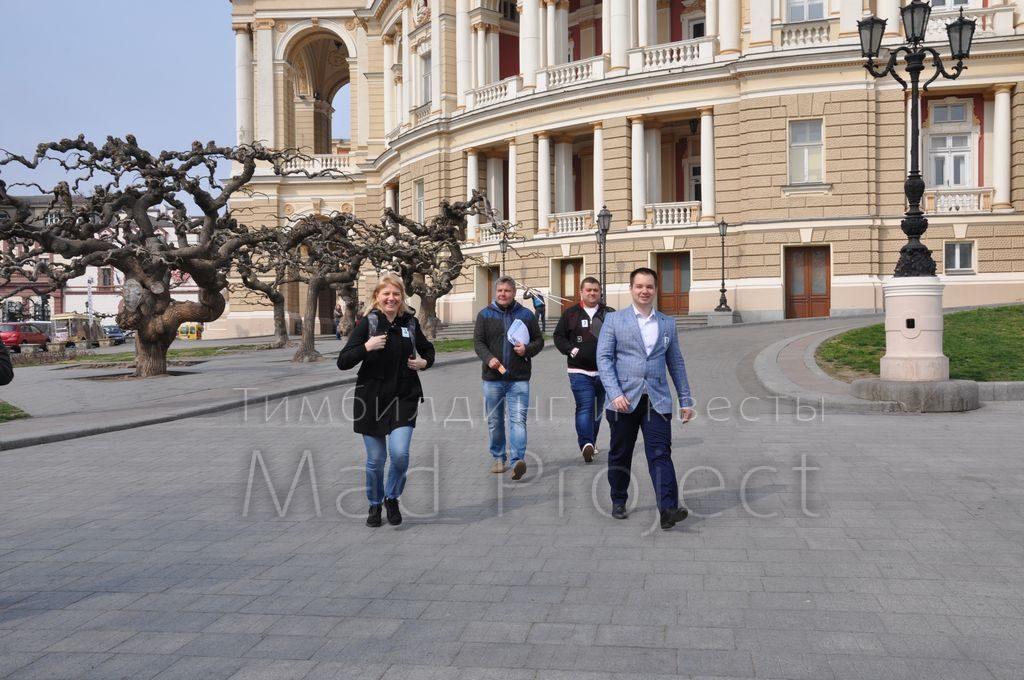 Пешеходный квест в Одессе