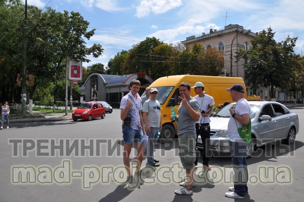 Автоквест в Одессе
