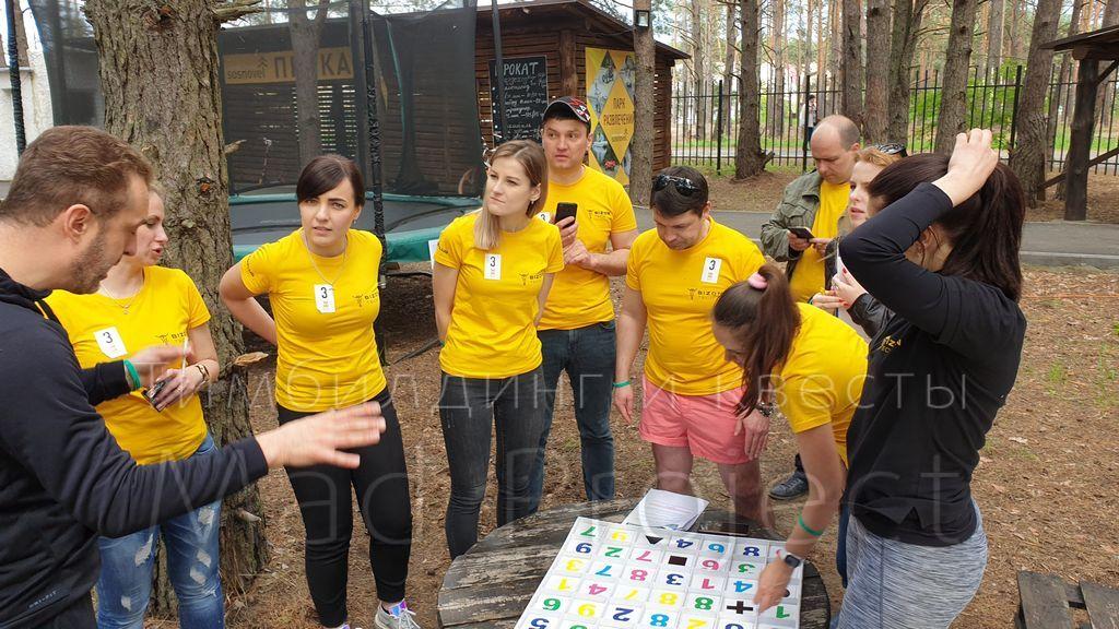 Организация тимбилдинга Киев