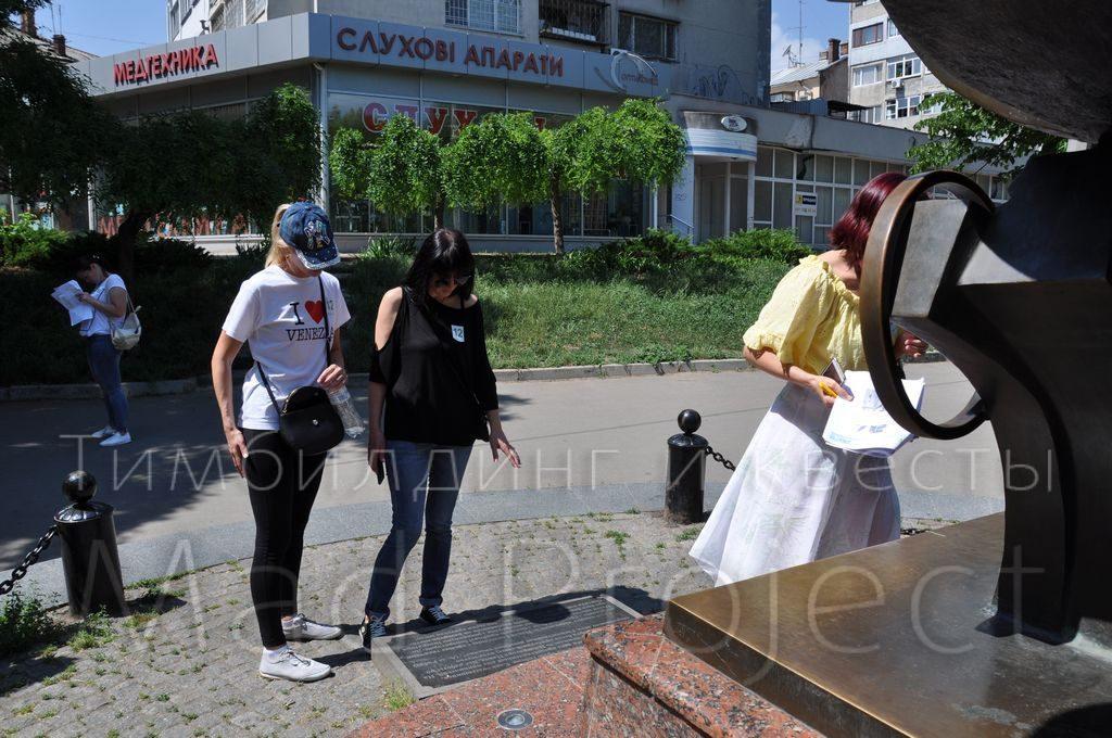 Организация пешего квеста в Одессе