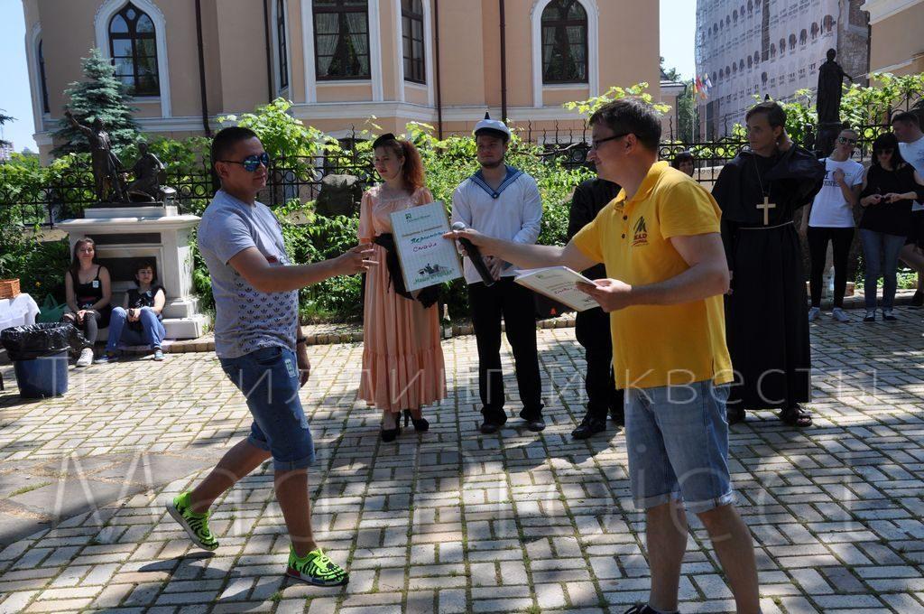 Командообразование Одесса