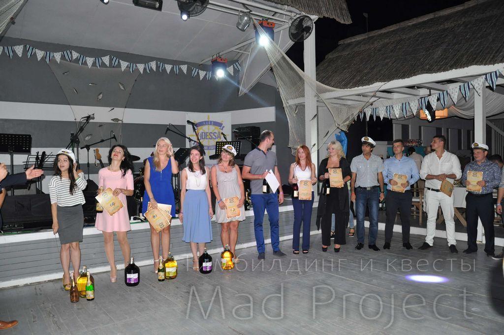 Награждение победителей тимбилдинга в Одессе