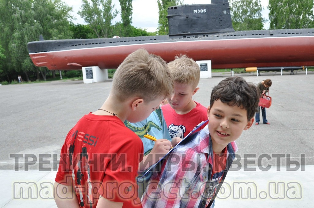 Детский квест в парке в Одессе