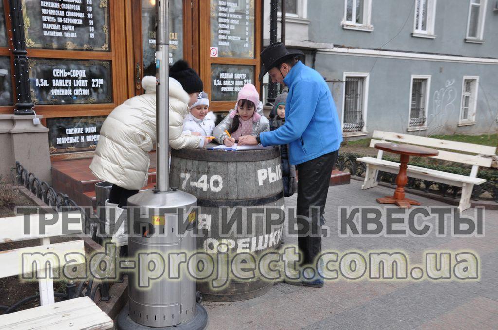 Детский квест на день рождения в Одессе