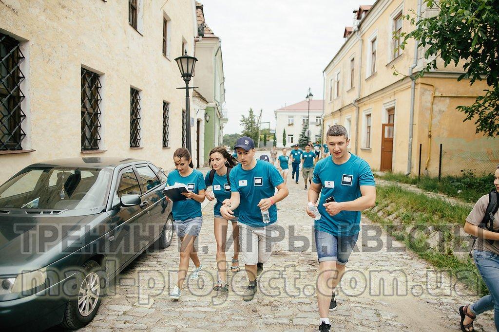 Организация квеста в Каменец-Подольском