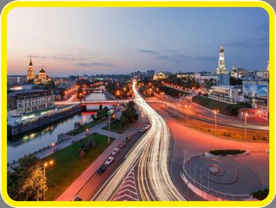 Тимбилдинг в Харькове