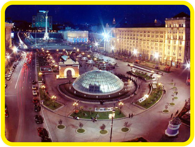 Тимбилдинг в Киеве