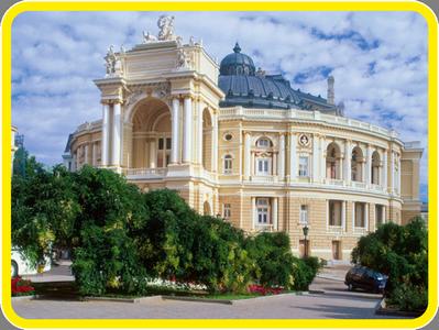 Тимбилдинг в Одессе